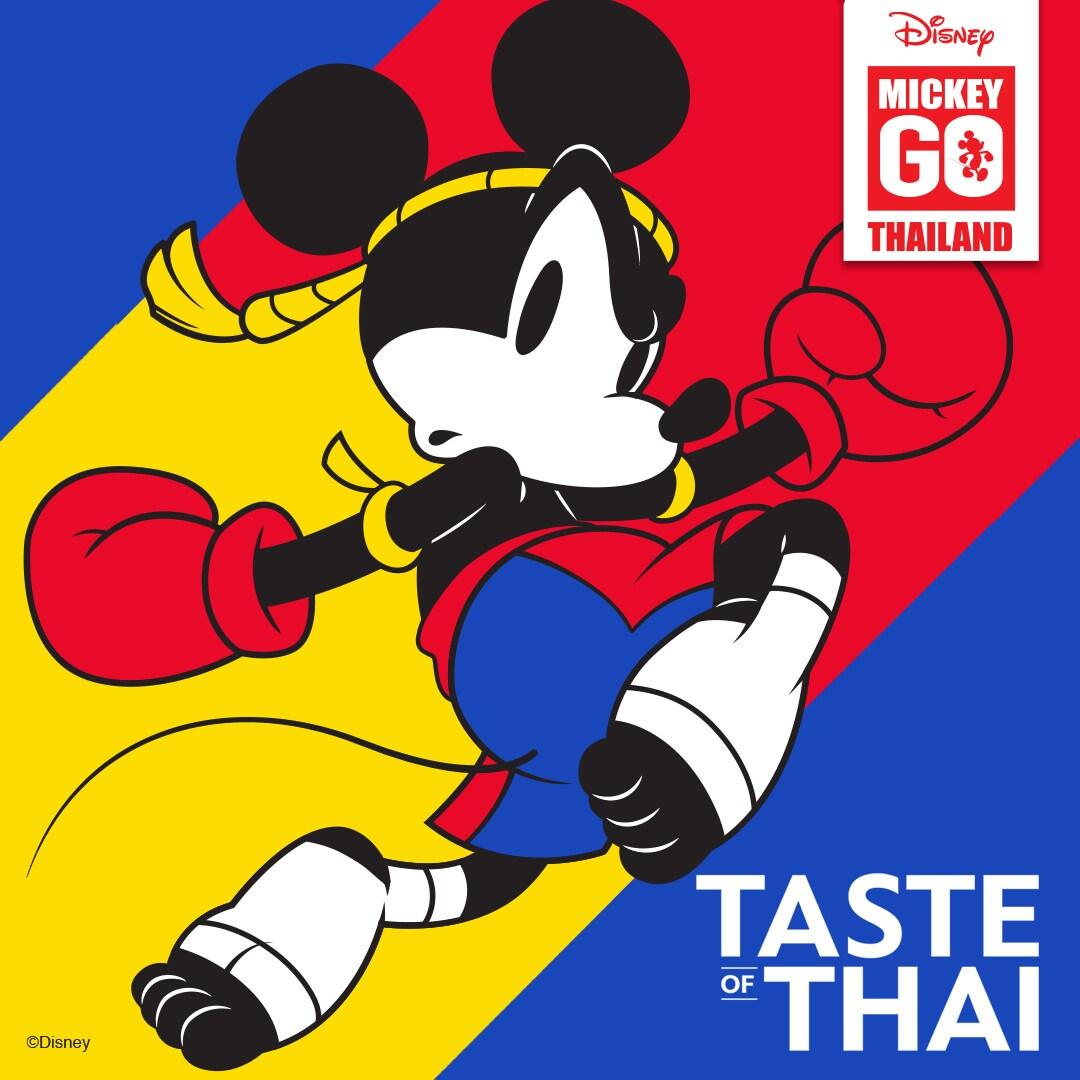 ต้อนรับปีใหม่ไทยด้วยวอลล์เปเปอร์จากดิสนีย์ที่ผสมผสานความเป็นไทยได้อย่างลงตัวจากแคมเปญ Disney Mickey Go Thailand