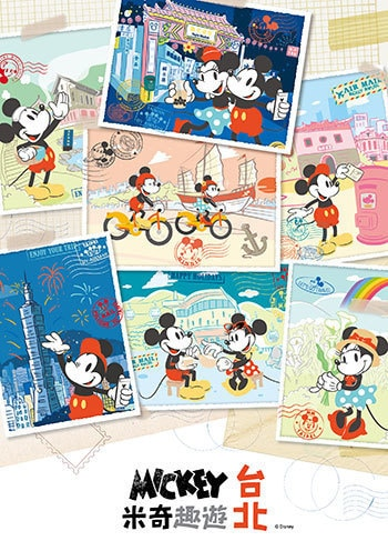 Finding Mickey - 08