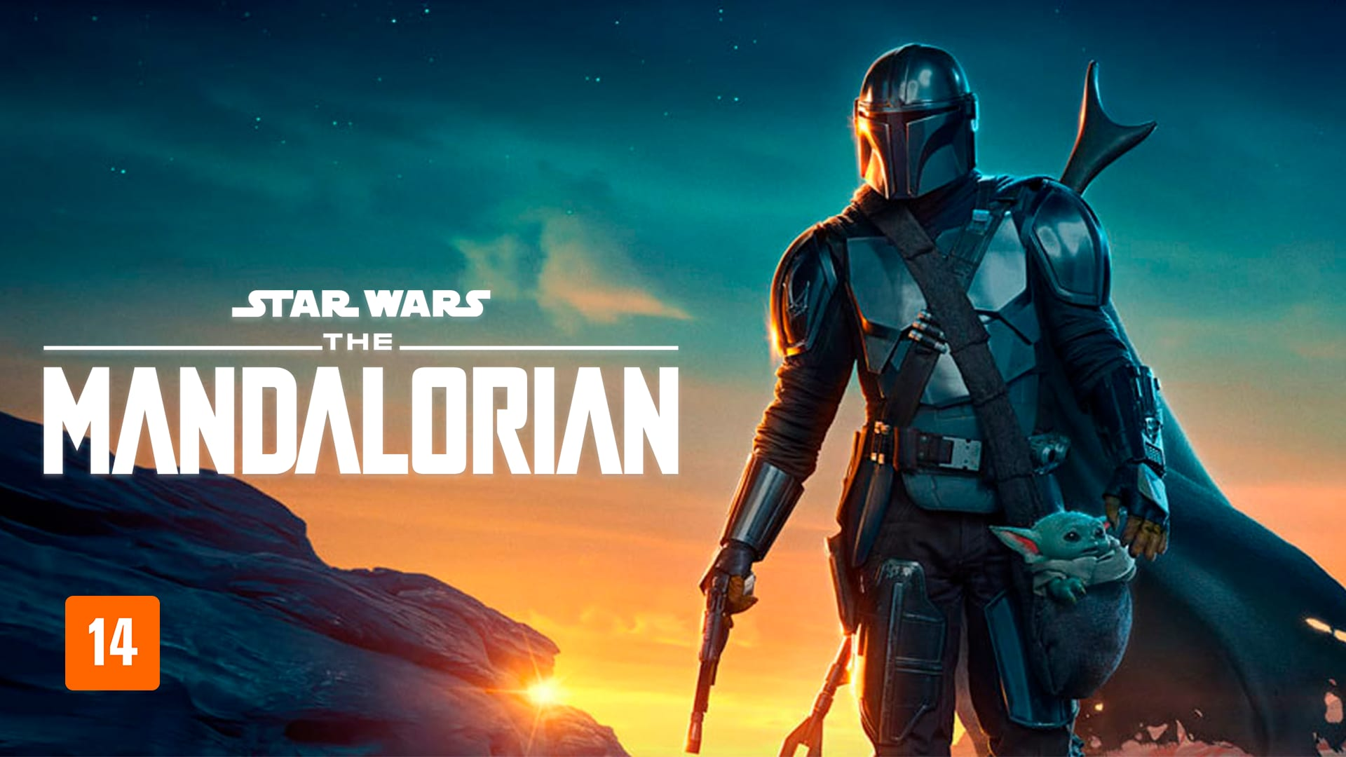 The Mandalorian   Disponível no Disney+ a partir de 17 de novembro
