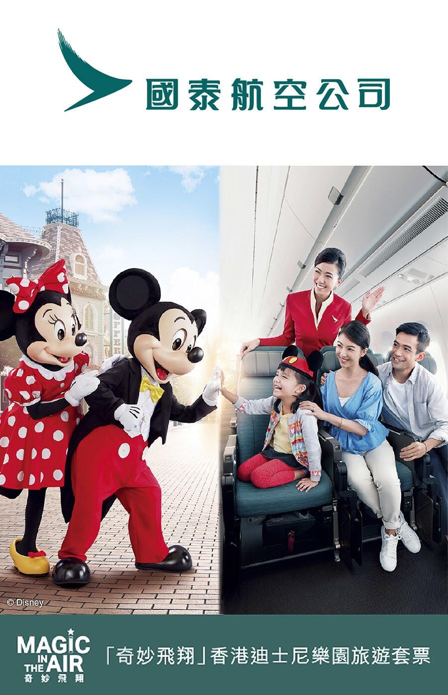 Disney Timeless Story-09