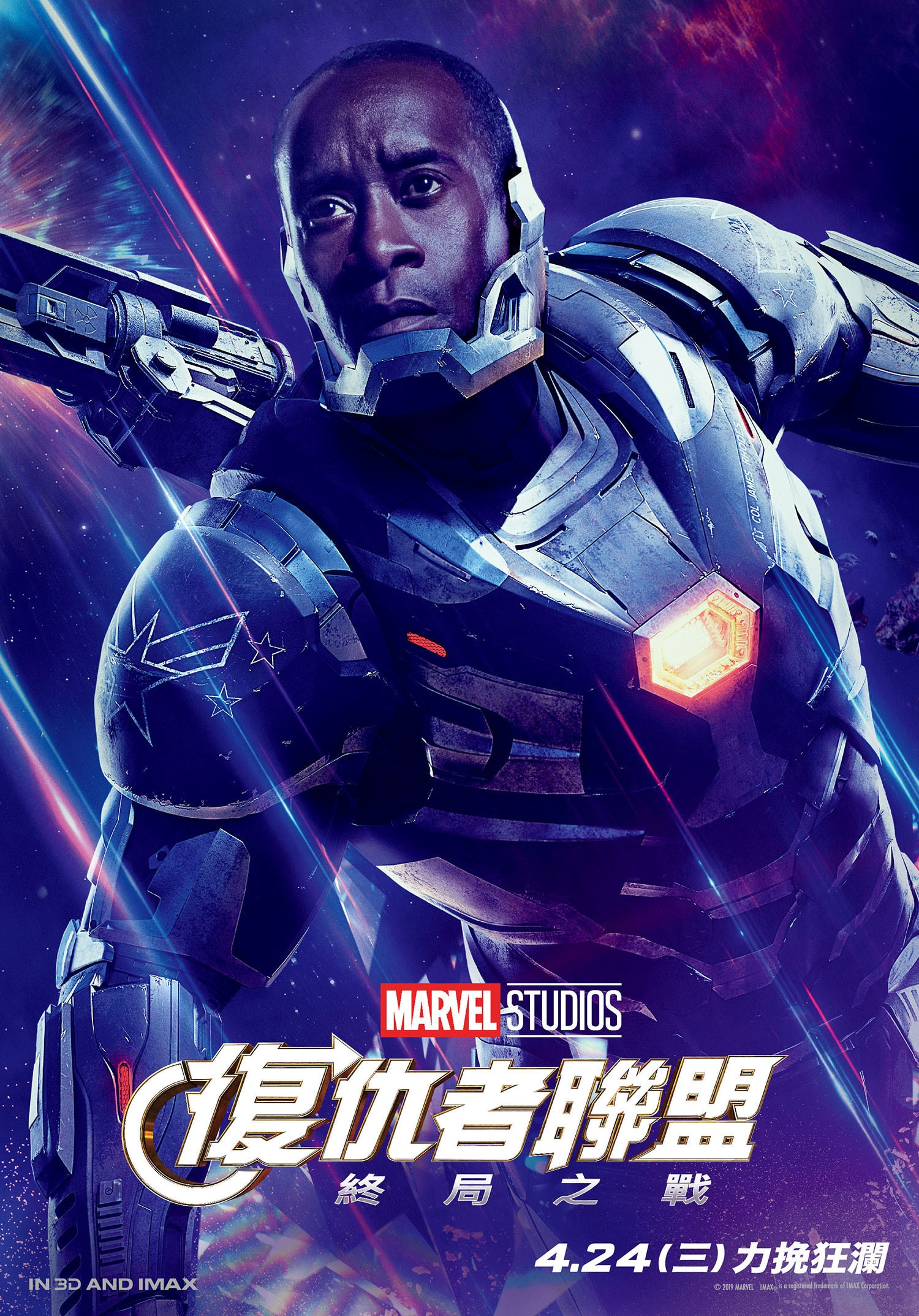 Avengers:End Game - War Machine
