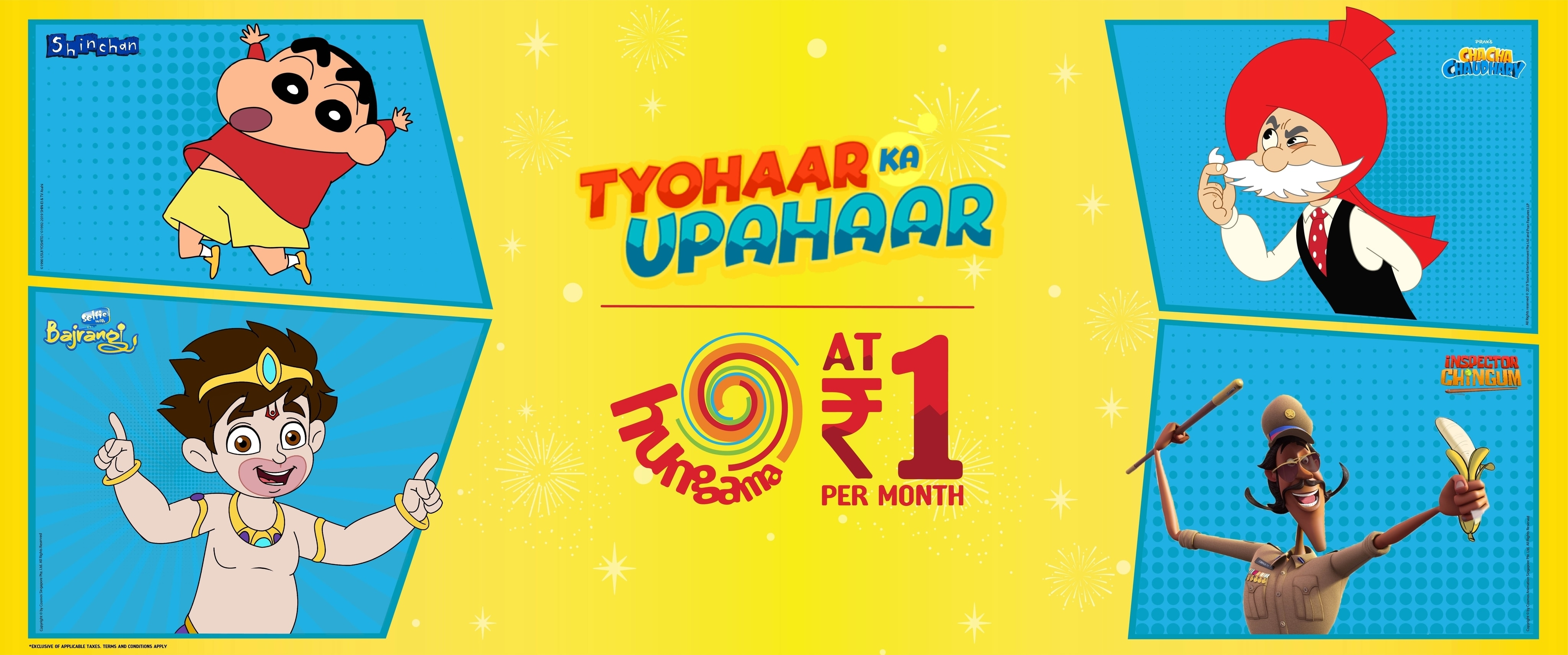 Disney Tyohar ka Uphar Pack Top | Channel Distributions Draft