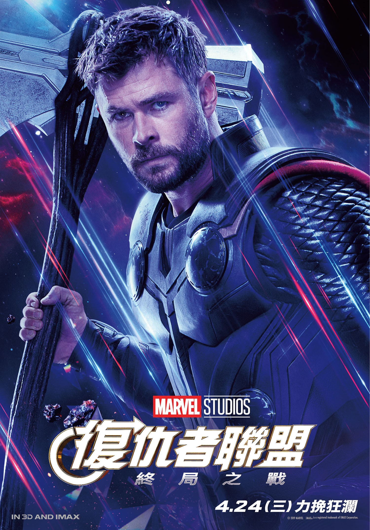 Avengers:End Game - Thor