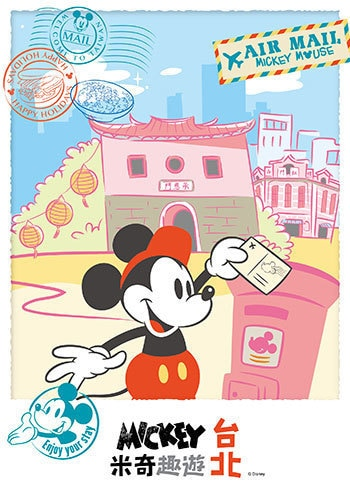 Finding Mickey - 04