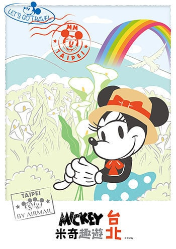 Finding Mickey - 06