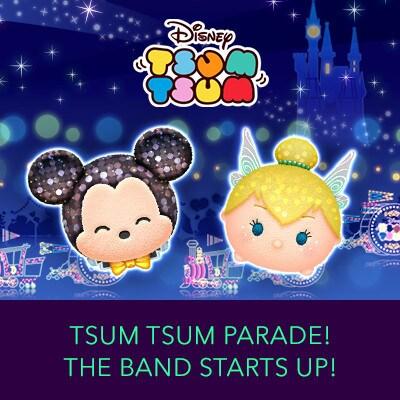 Tsum Tsum Parade