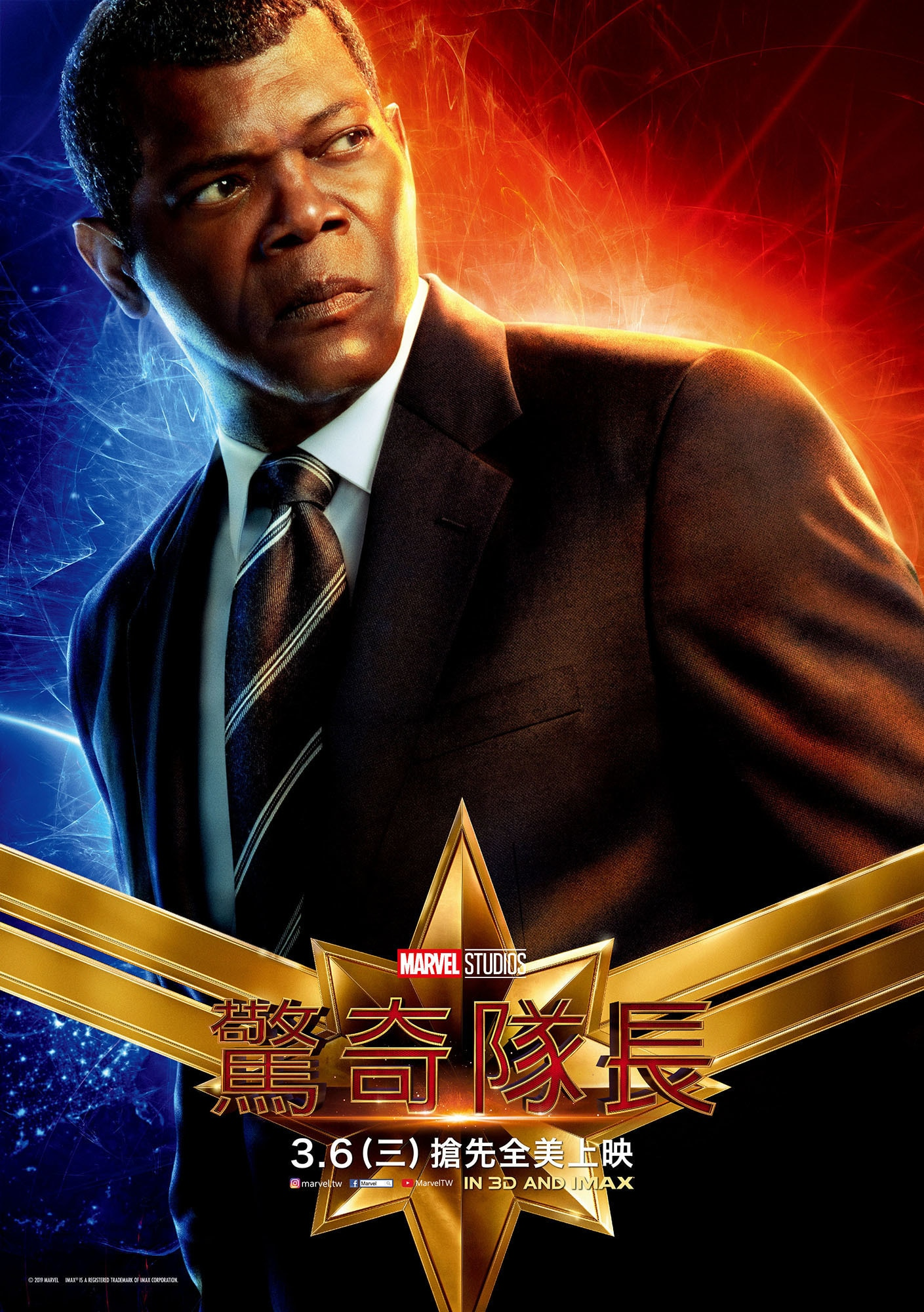 Captain Marvel - Nick Fury