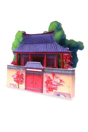 Mulan - House Playset