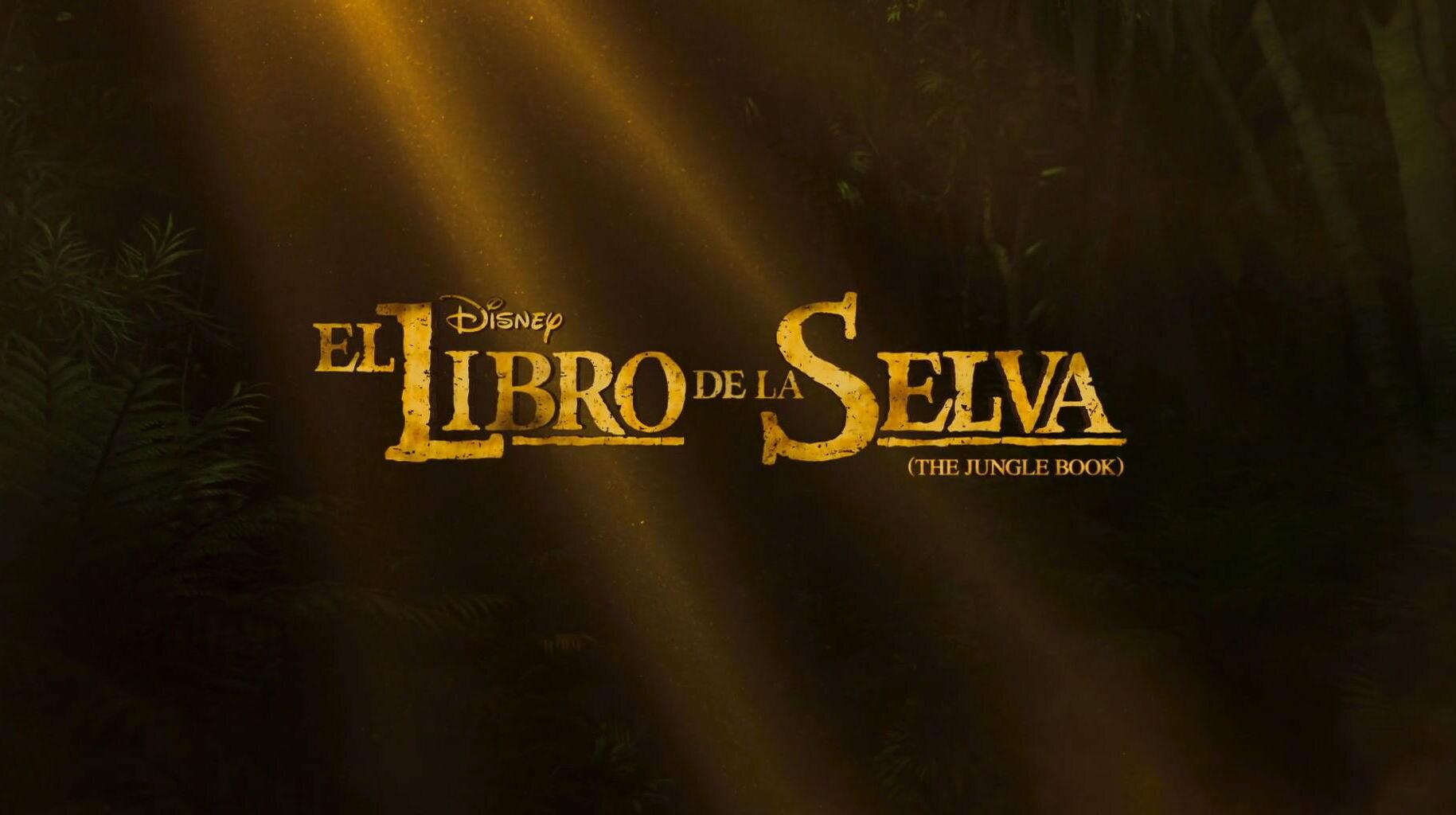 El Libro De La Selva - Trailer