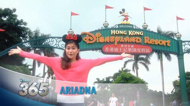 Disney 365 - Ariadna ในฮ่องกง ดิสนีย์แลนด์