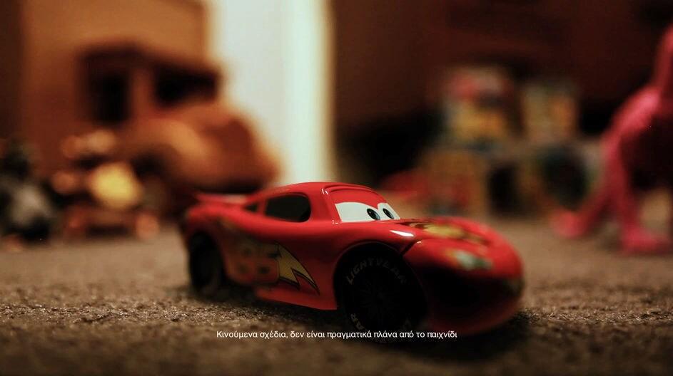 IΤα Αυτοκινητάκια έρχονται Επεισόδιο 6 | Έρχονται στο δωμάτιο παιχνιδιών