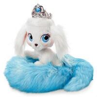 Pumpkin Plush - Palace Pets Furry Tails - Small