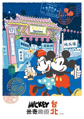 Finding Mickey - 05