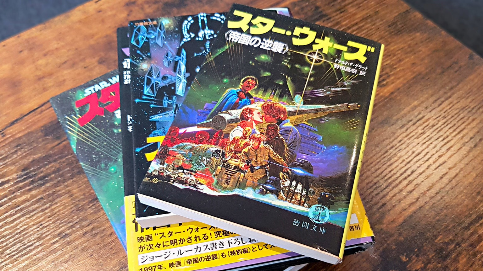 Empire at 40   Empire Novelizations Through the Years…and Around the World