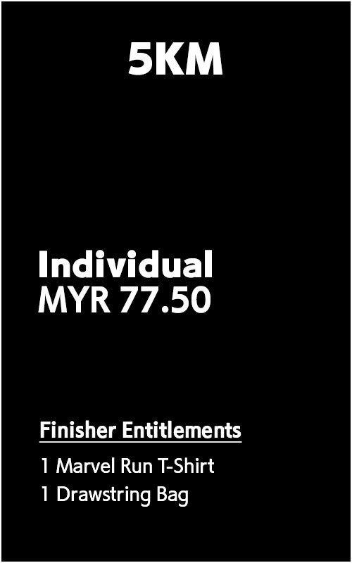 5km Individual
