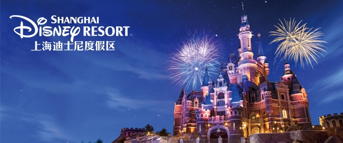 Shangai Disney Resort