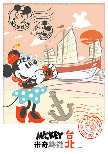 Finding Mickey - 02