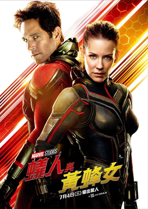 Ant-Man and the Wasp_Main Characters
