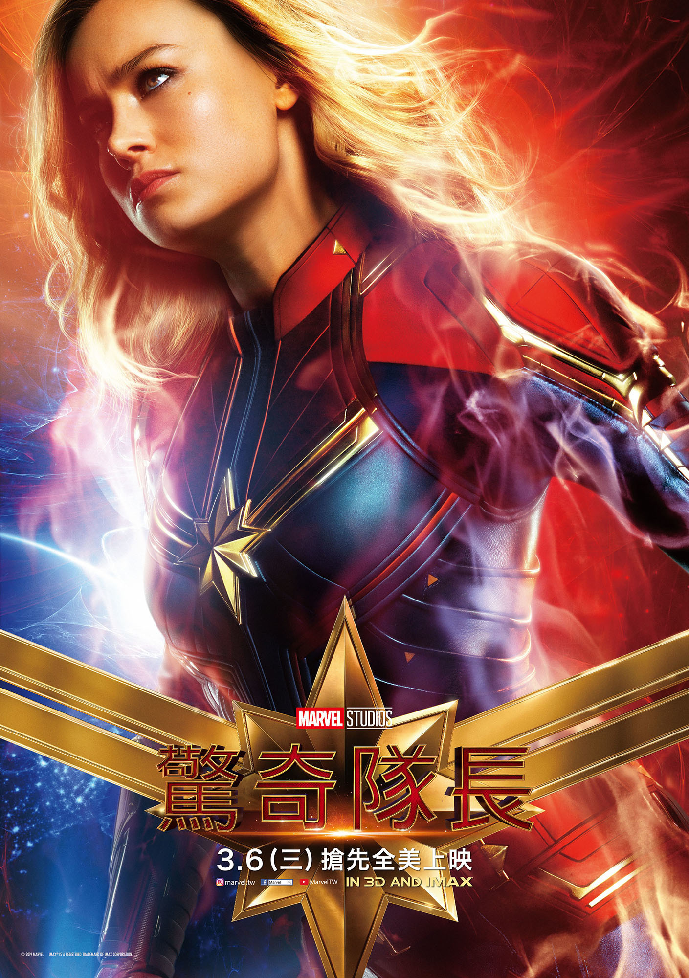 Captain Marvel - Captain Marvel