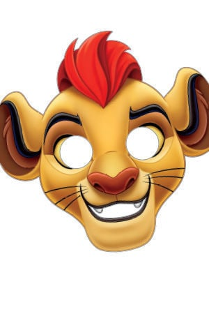the lion guard kion mask