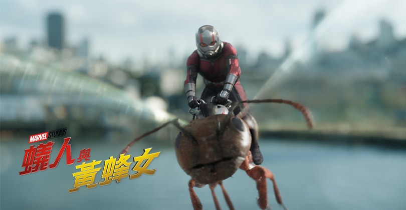 Ant-Man and the Wasp | Movies