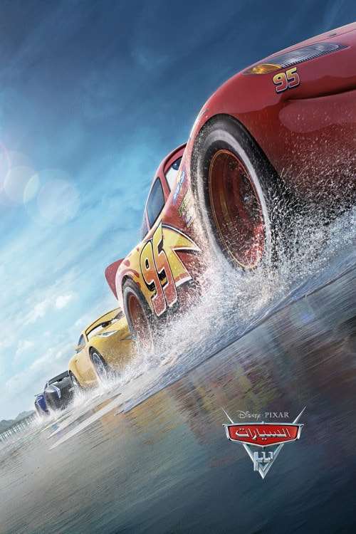 Cars 3 - Movie Page