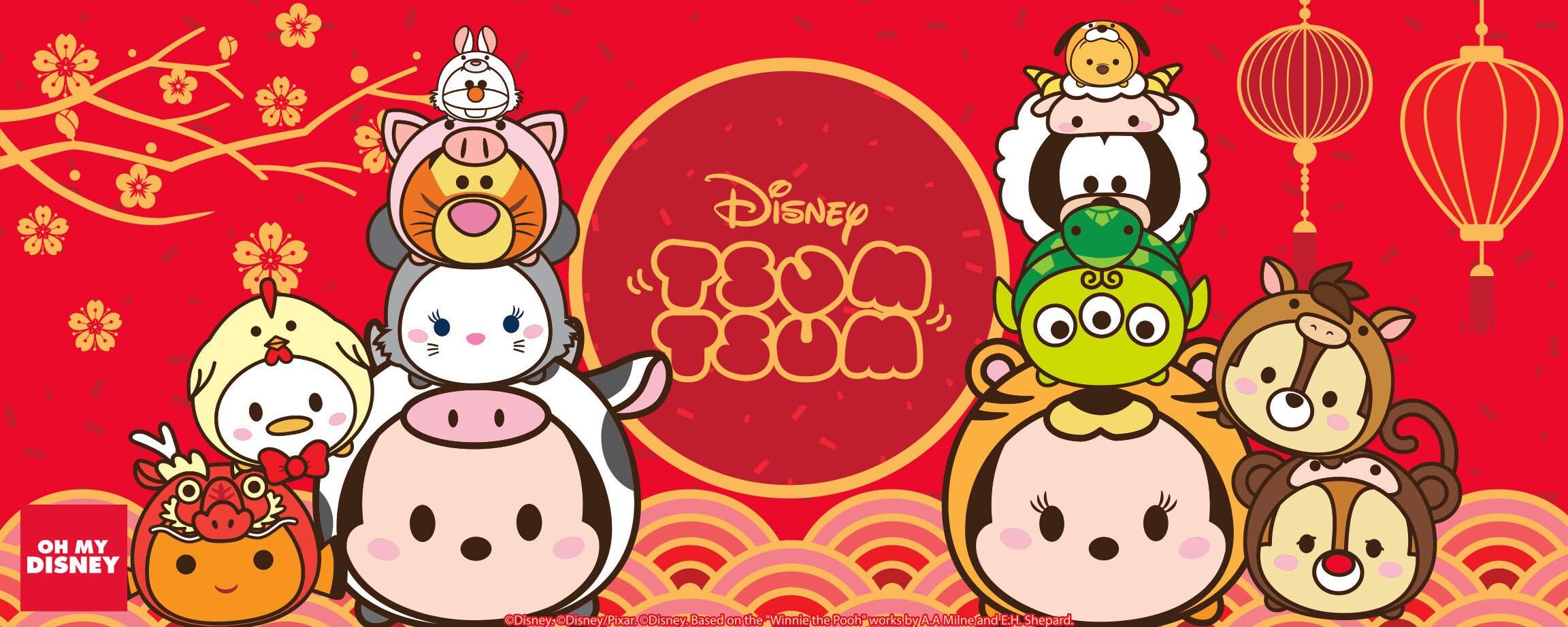 Disney Tsum Tsum Zodiac