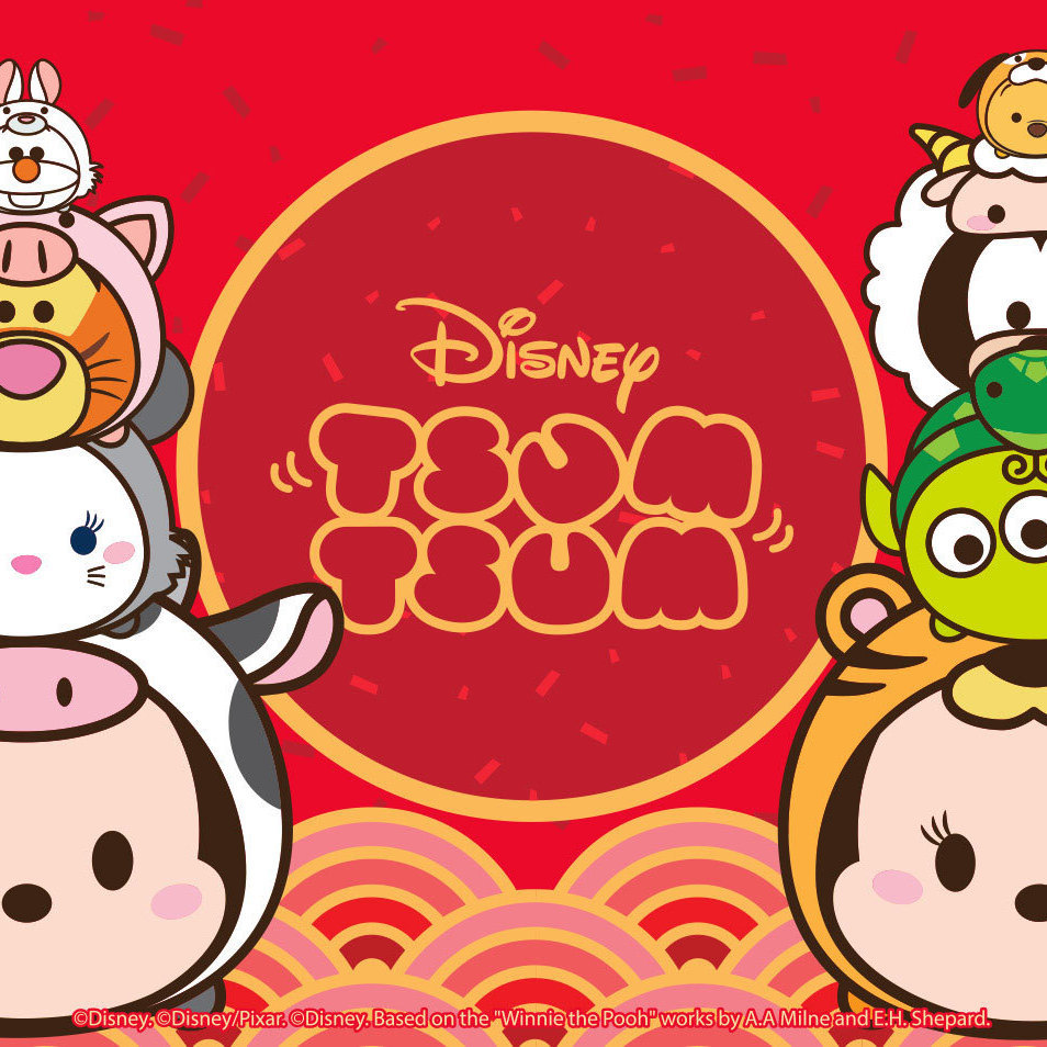 Ring In The Year of the Cow With The Adorable Tsum Tsum Zodiac Collection!