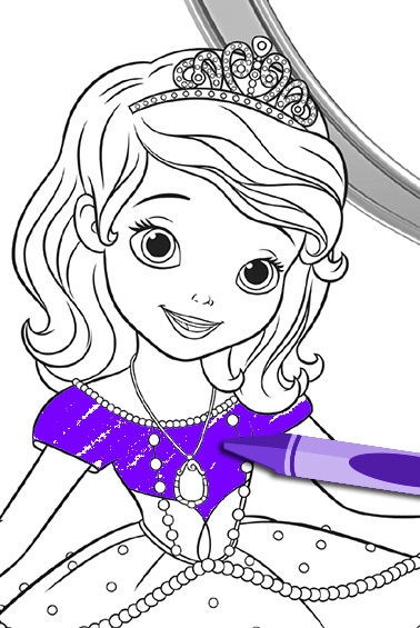 Sofia the First: My Royal Family Crest