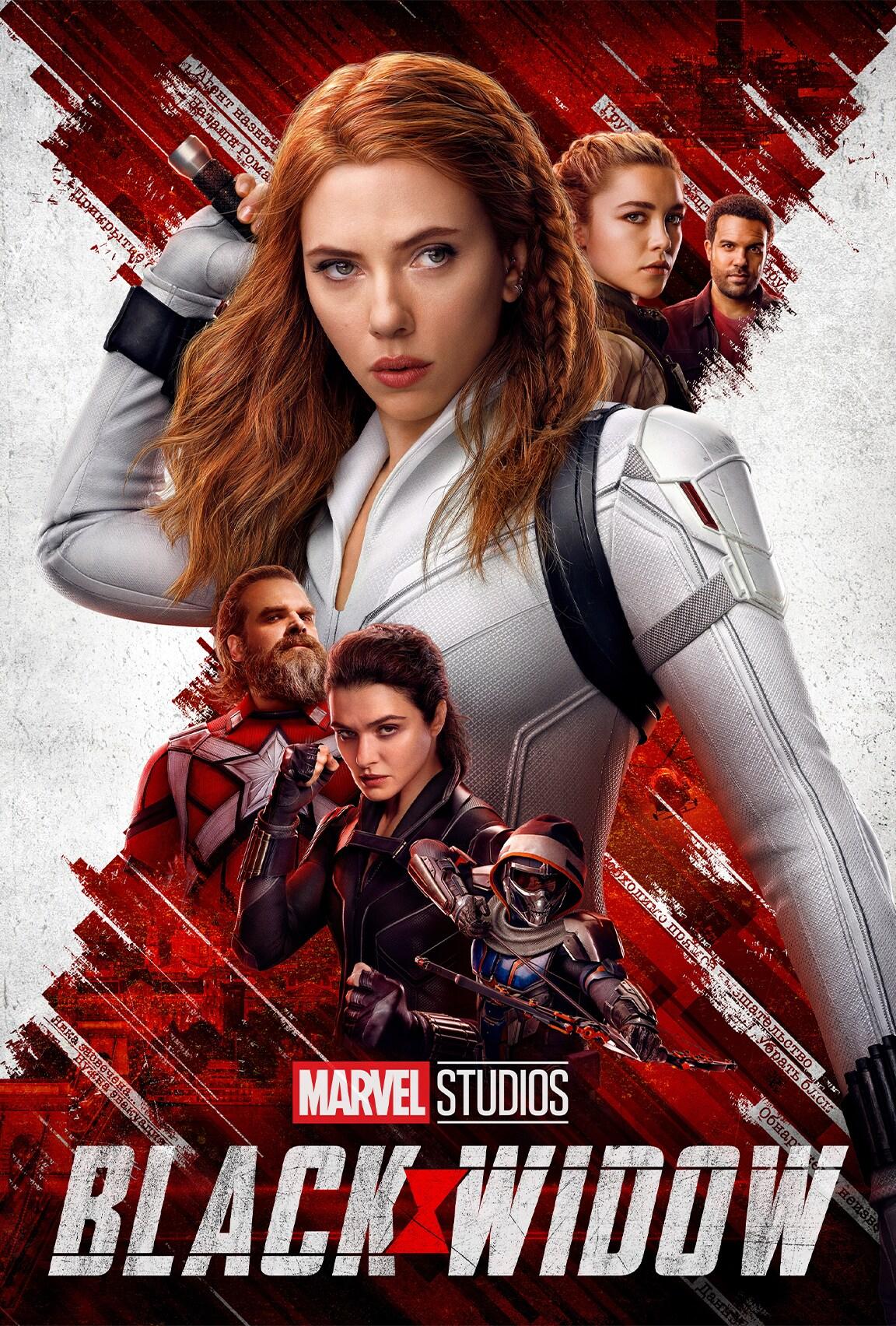 Marvel Studios' Black Widow on Disney Plus