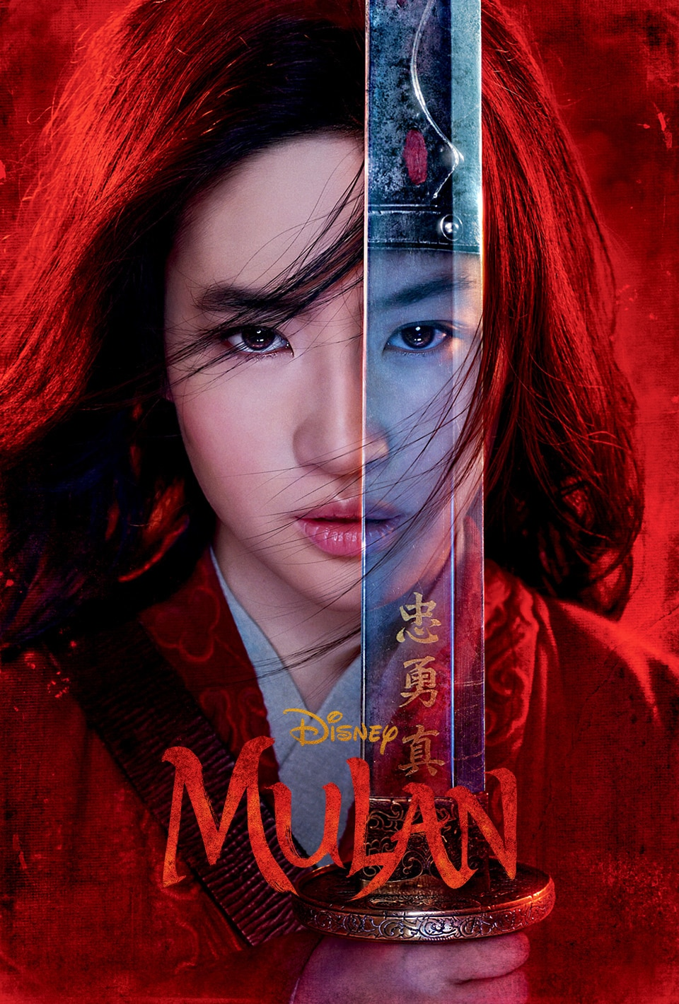 Mulan | Disney Movies Australia & New Zealand