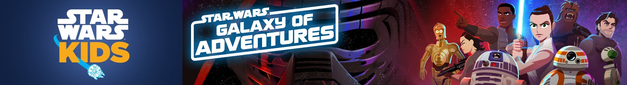 Star Wars Kids Galaxy of Adventures