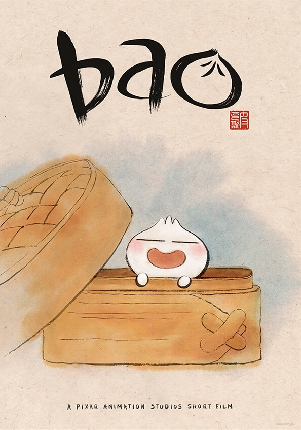 A drawing of a cute little dumpling with a face peaking out of a steamer basket