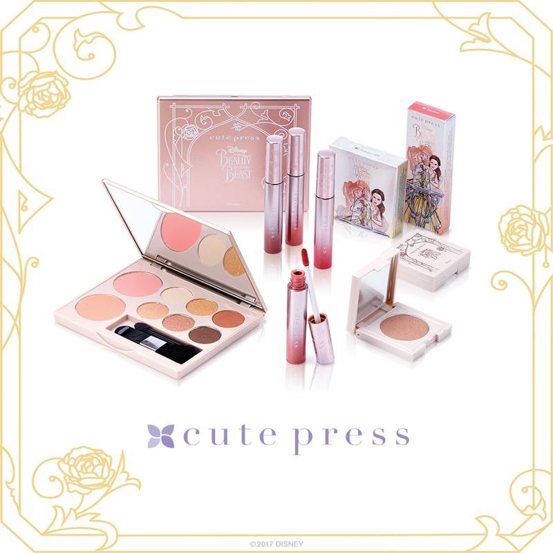 BATB Product CutePress