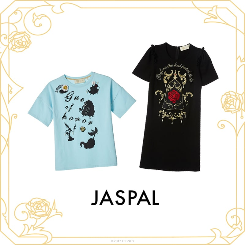 BATB Product Jaspal