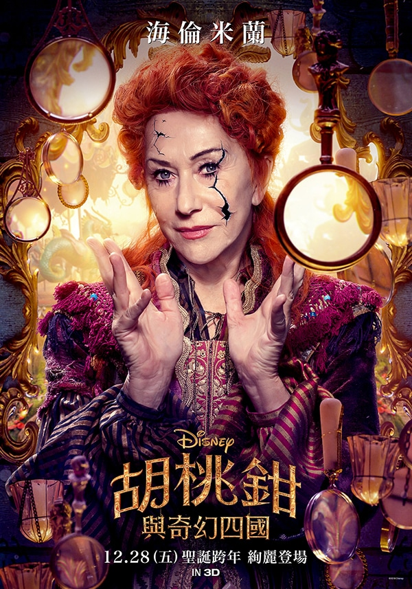 The Nutcracker and the Four Realms-Mother Ginger