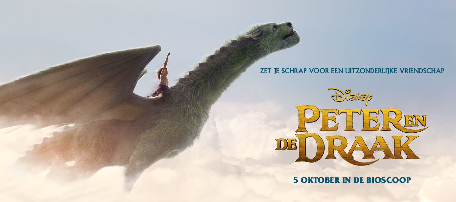 Pete's Dragon BENL(Flex Hero)