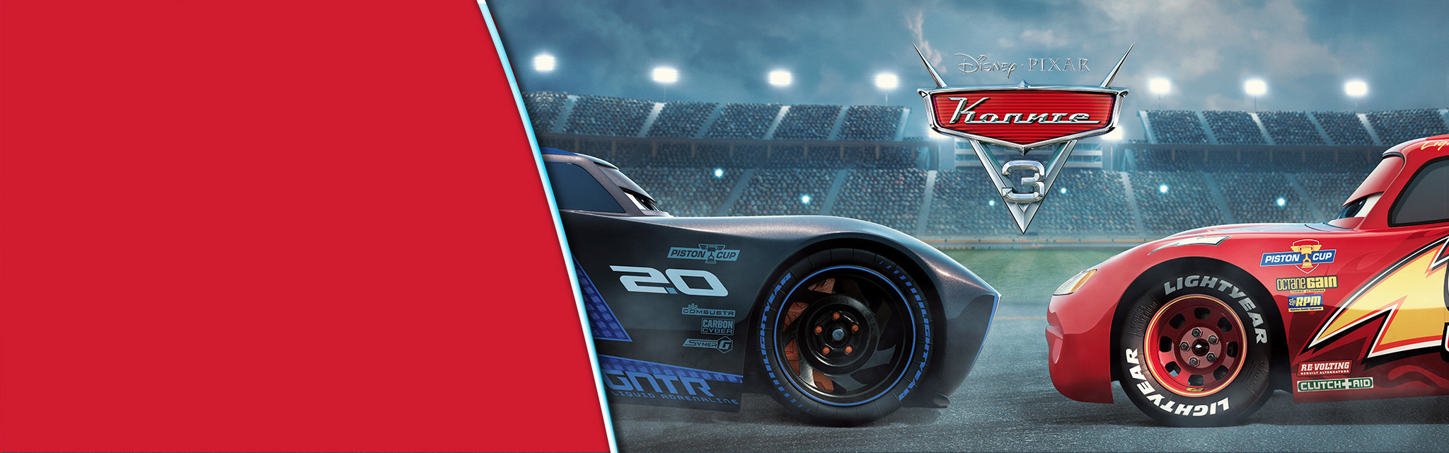 FW Hero - Cars 3 - In cinemas