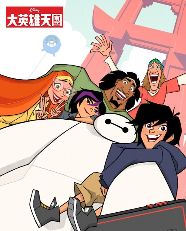 Disney Channel | Big Hero 6