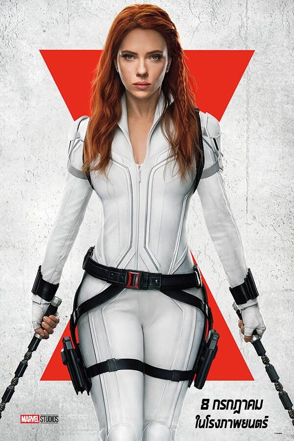 Marvel Studios Black Widow. In Cinemas April 2020.