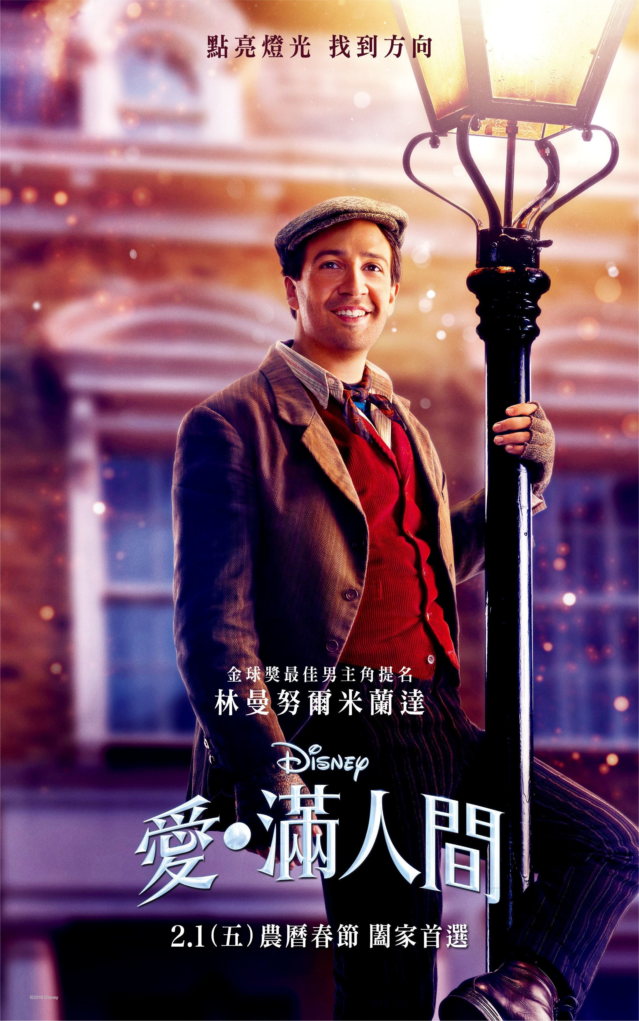 Mary Poppins Returns - Jack