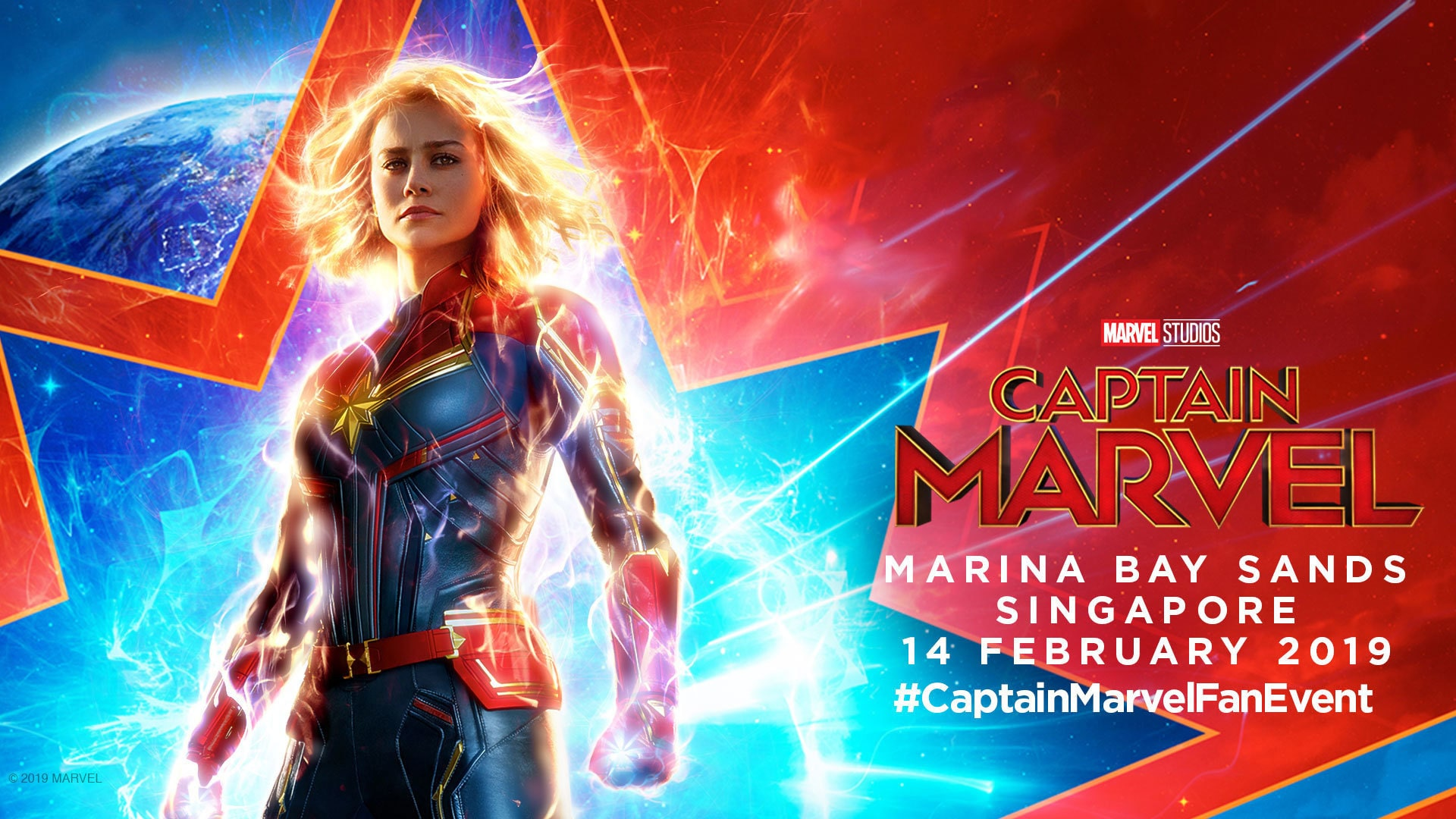 Marvel Studios' Captain Marvel Talent Tour
