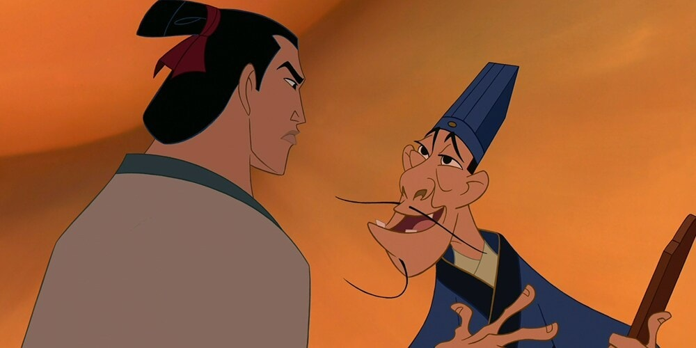 "Characters Chi-Fu and Li Shang in the animated film ""Mulan"""