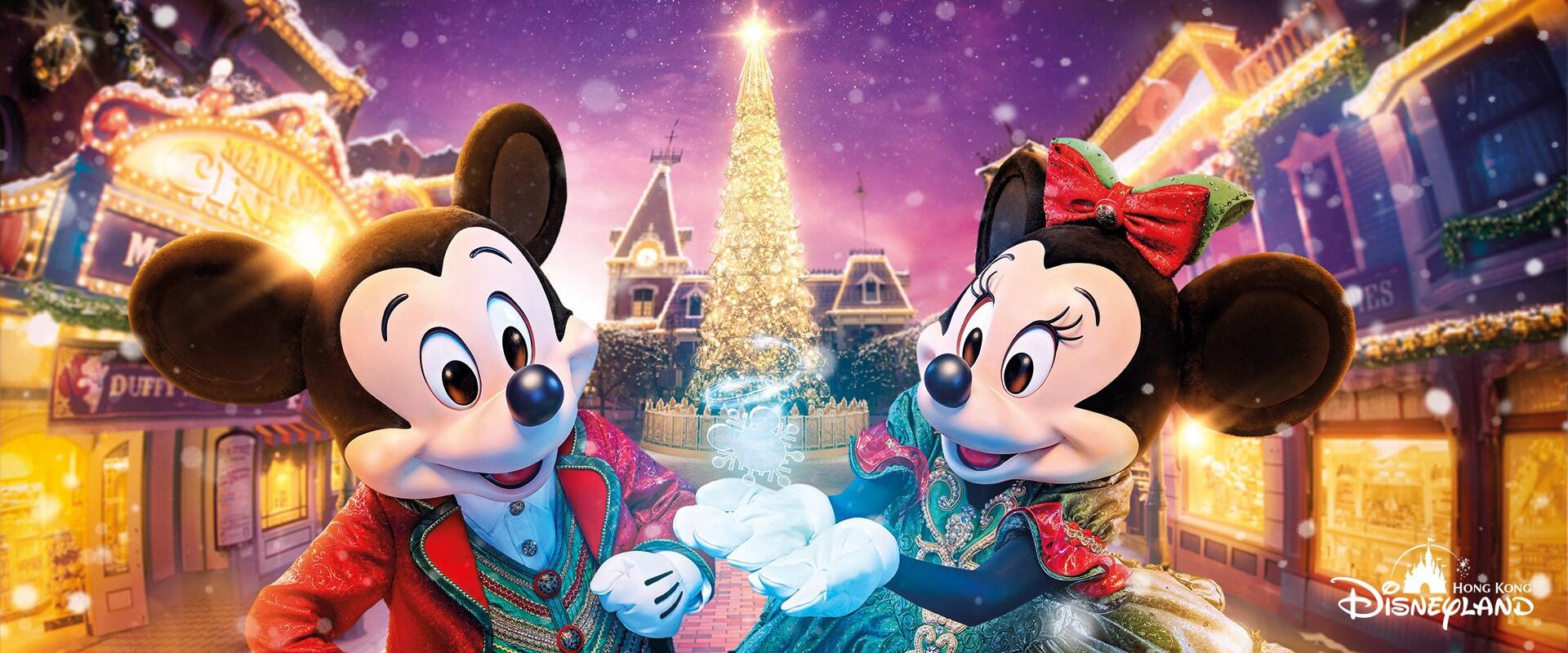 A Disney Christmas - 2018