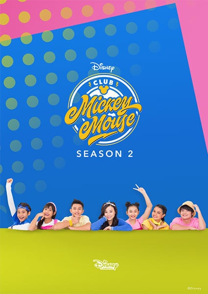 Club Mickey Mouse: Season 2 - School's Out