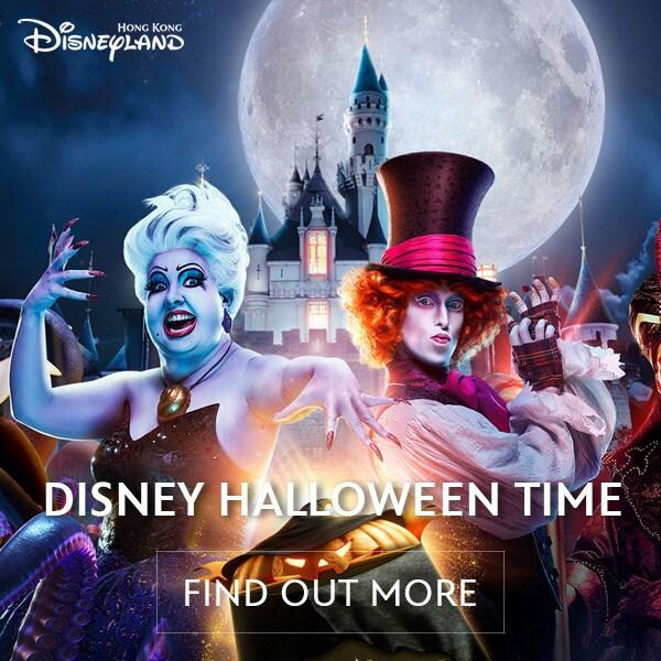 Disney Halloween Time 2017
