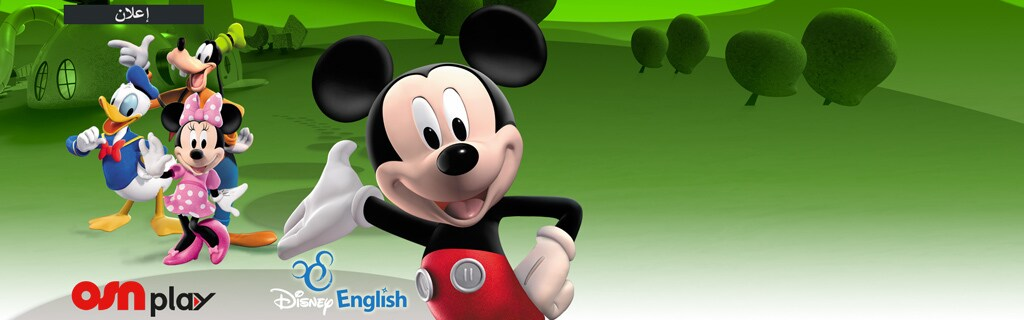OSN - Disney English - Homepage Hero
