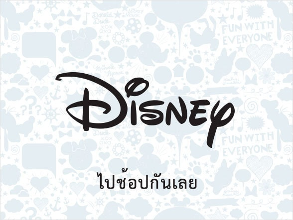 Disney Shop Now