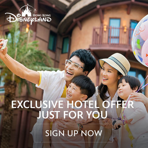 Disneyland Exclusive Hotel Offer