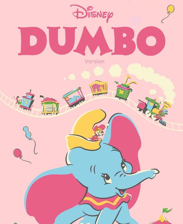 Dumbo (Retro Pop) | Homepage